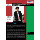 Case View with Neelima Burra (A) - Edible Oil Retailing in India and the Role of Cargill Foods India