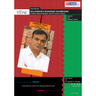 IIM LUCKNOW'S MANJUNATH SHANMUGAM: PURPOSE-DRIVEN PERSONALITY AND THE VALUE OF VALUES Interview with Sandeep A. Varma